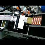 Automatický odběrový etiketovací stroj