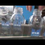 Automatický stroj na označování plastových čtvercových lahví