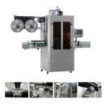 Automatický etiketovací stroj na výrobu džusů na tekutou vodu z PVC