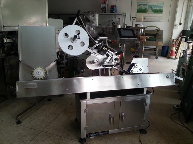 Plně automatické horizontální stříkačky Pharma Labelling Machine Machine