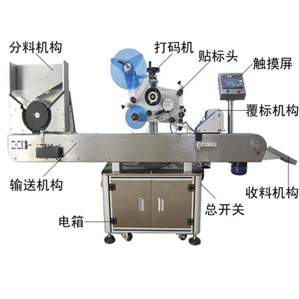 Hot Sale automatický štítkovací etiketovací stroj pro mini láhev