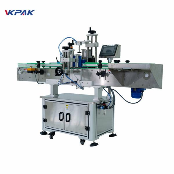 Umístěte stroj na označování kulatých lahví